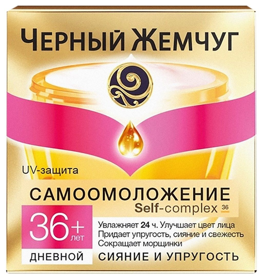 Косметика черный жемчуг официальный сайт купить купить комодик для косметики в минске