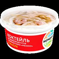 Деликатесы из рыбы и морепродуктов в рассоле/масле