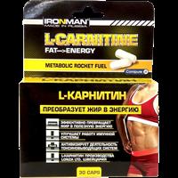 Л-карнитин и жиросжигатели