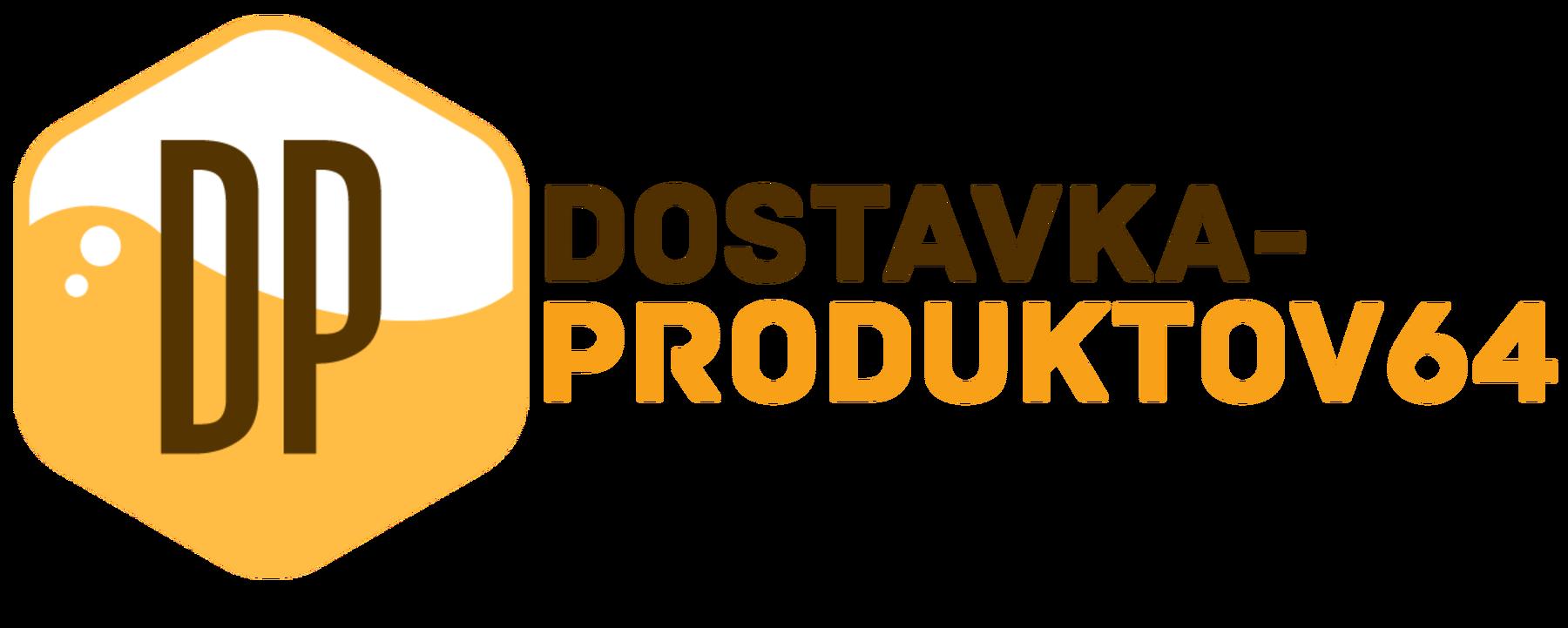 Интернет-гипермаркет-продуктов Доставка-Продуктов64
