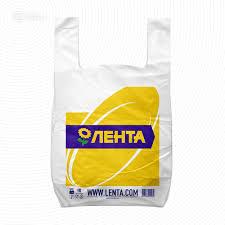 Пакет ЛЕНТА Майка 12кг
