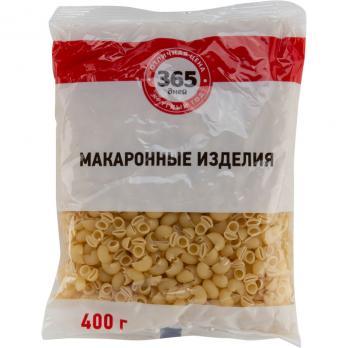 Макароны 365 ДНЕЙ Рожки Гр.В в/с 400г