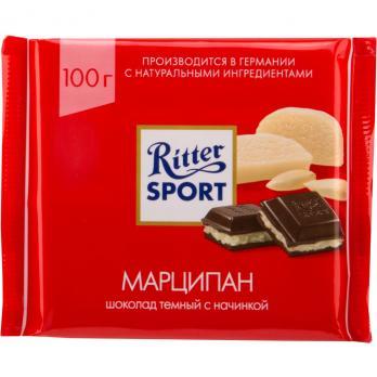 Шоколад RITTER SPORT Темный с благородным марципаном 100г