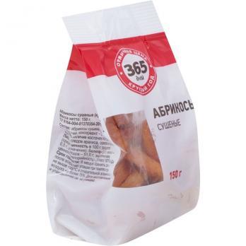 Абрикосы 365 ДНЕЙ сушеные 150г