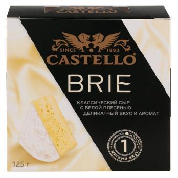 Сыр CASTELLO с белой плесенью Бри 50% без змж 125г