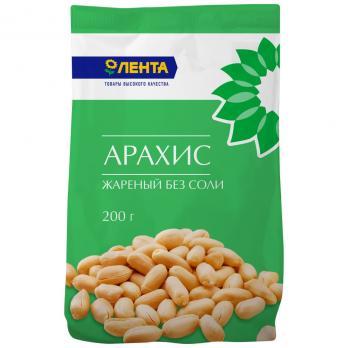 Арахис ЛЕНТА жареный без соли 200г