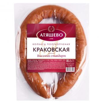 Колбаса АТЯШЕВО Краковская высокий стандарт п/к в/у 300г
