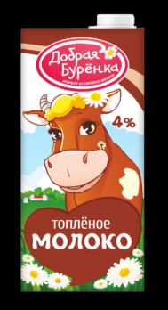Молоко ДОБРАЯ БУРЁНКА (Саратовский МК) питьевое топленое 4% ТБА слим без змж 950г