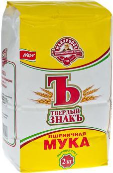 Мука ТВЕРДЫЙ ЗНАК Пшеничная хлебопекарная в/с 2кг