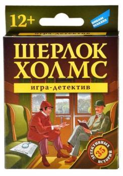 Игра настольная DREAM MAKERS-BOARD GAMES Шерлок Холмс,New