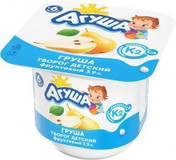 Творог АГУША детский фруктовый груша с 6 мес 3,9% без змж 100г