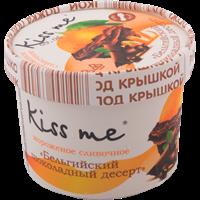 Мороженое KISS ME Бельгийский шоколадный десерт сливочное бум/стак