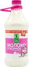 Молоко БЕЛАЯ ДОЛИНА отборное 3,4%-6% п/б без змж 1600г