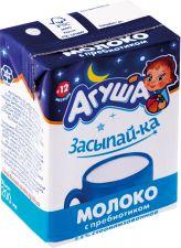 Молоко АГУША стерил. питьевое д/детей с пребиотиком 2,5% TBA без змж 200мл