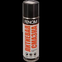 Смазка FENOM литиевая