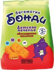 Д/п печенье БОНДИ БЕГЕМОТИК обогащенное железом 180г