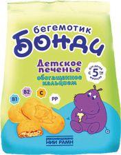 Д/п печенье БОНДИ БЕГЕМОТИК обогащенное кальцием 180г