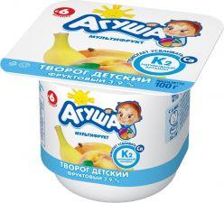 Творог АГУША детский фруктовый мультифрукт с 6 мес 3,9% без змж 100г