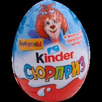 Яйцо шоколадное KINDER Сюрприз из молочного шоколада c  с игрушкой