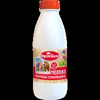 Молоко ВКУСНОТЕЕВО у/паст. 3,2% п/б