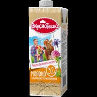 Молоко ВКУСНОТЕЕВО у/паст. питьевое 3,2% ТБ Сквэр