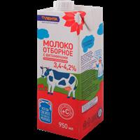 Молоко ЛЕНТА у/паст. питьевое Отборное с витаминами цельное 3,4%-4,2%