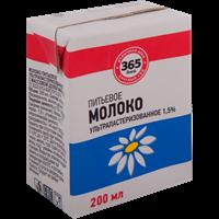 Молоко 365 ДНЕЙ у/паст. 1,5%