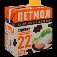 Сливки ПЕТМОЛ у/паст. питьевые 22% сombiblock