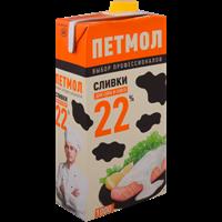 Сливки ПЕТМОЛ у/паст. 22% сombiblock