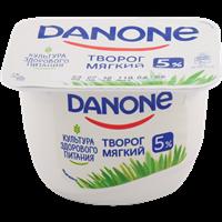 Творог DANONE мягкий натуральный 5%