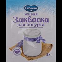 Закваска СКВАСКА бактериальная для йогурта