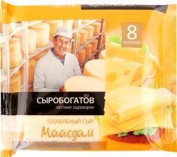 Сыр СЫРОБОГАТОВ плавленый Маасдам 45% слайсы без змж 130г