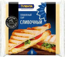 Сыр ЛЕНТА плав Сливочный, 45% слайсы без змж 130г