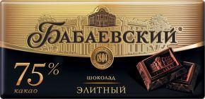 Шоколад БАБАЕВСКИЙ элитный 75% какао 100г