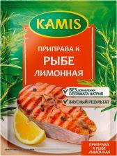 Приправы KAMIS к рыбе лимонная 25г