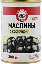 Маслины 365 ДНЕЙ черные с/к 300мл