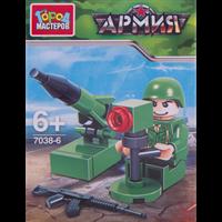 Конструктор ГОРОД МАСТЕРОВ Армия мини 242901