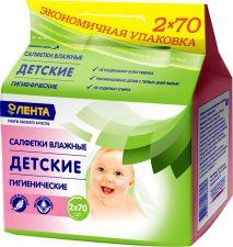 Салфетки ЛЕНТА Влажные дет. 2*70шт