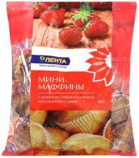 Мини-маффины ЛЕНТА с ароматом сливок и начинкой из клубничного джема 465г