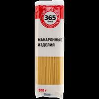 Макароны 365 ДНЕЙ Спагетти