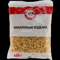 Макароны 365 ДНЕЙ Рожки Гр.В в/с