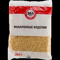 Макароны 365 ДНЕЙ Вермишель/ Паутинка Гр.В в/с