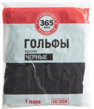 Гольфы жен 365 ДНЕЙ 30/40den черные