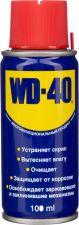 Смазка WD-40 многофункциональная 100мл