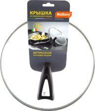 Крышка MALLONY Vetro-special 28см