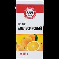 Нектар 365 ДНЕЙ Апельсиновый т/пак.