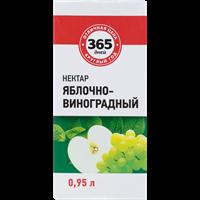 Нектар 365 ДНЕЙ Яблочно-виноградный т/пак.