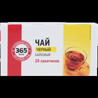 Чай черный 365 ДНЕЙ к/уп