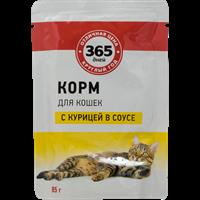 Корм для взрослых кошек 365 ДНЕЙ С курицей в соусе