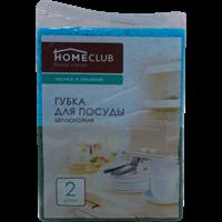 Губка для посуды HOMECLUB целлюлозная 105х70х21,5 мм